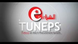tuneps_web
