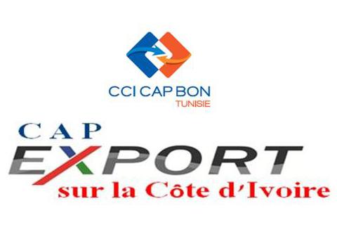 export-cap
