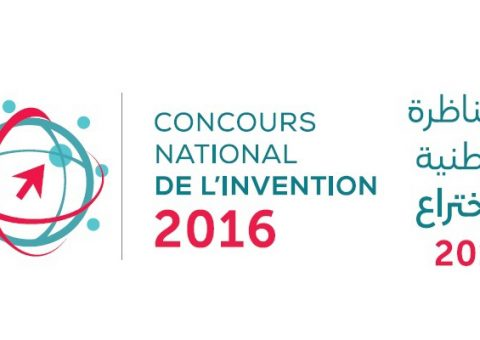 apii-concours-innovation-2016